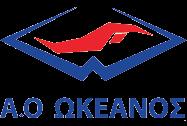A.O Okeanos
